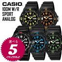 腕時計 メンズ レディース CASIO カシオ 100m防水 スポーツ アナログ MRW チープカシオ ブラック 並行輸入品 ※箱無し