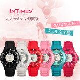 シチズン日本製ムーブ搭載 INTIMES インタイムス スワロフスキー シェル文字盤 軽量 防水 かわいい パッケージ 40mm シリコン レディース アナログ 腕時計 アウトドア  IT042 腕時
