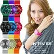 INTIMES インタイムス RONDA社ムーブ搭載 鮮やかで軽いアルミニウム素材 デザインウォッチ メンズ レディース 男女兼用 腕時計 IT088