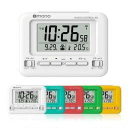<strong>目覚まし時計</strong> <strong>電波</strong> デジタル カレンダー 温度 おしゃれ 多機能 スヌーズ ダブルアラーム 置き時計 iimono 子供