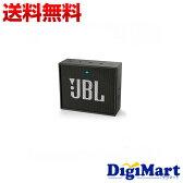 【送料無料】JBL Bluetooth スピーカー Go [ブラック] 【新品・輸入品・日本未発売色】