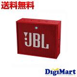 全品ポイント2倍![期間限定:12月3日19:00〜12月8日01:59]【送料無料】JBL Bluetooth スピーカー Go [レッド] 【新品・輸入品】