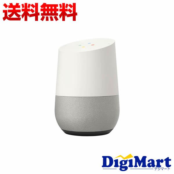 【送料無料】グーグル Google Google Home Bluetoothスピーカー【新品・国内正規品】