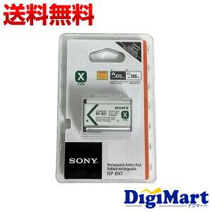 【送料無料】ソニーSONYNP-BX1カメラバッテリー電池【新品・並行輸入品】(NPBX1)