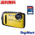 【送料無料】富士フイルム FUJIFILM FinePix XP90 [イエロー] デジタルカメラ&8GB SDカードのセット【新品・国内正規品】
