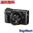 楽天大感謝祭で使える100円クーポン配布中【送料無料】キャノン Canon PowerShot G7 X Mark II デジタルカメラ【新品・国内正規品】(G7X)