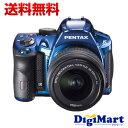 【送料無料】ペンタックス PENTAX K-30 18-55キット クリスタルブルー [smc PENTAX-DA L 18-55mmF3.5-5.6AL付] デジタル一眼レフカメラ【新品・国内正規品】(K30)