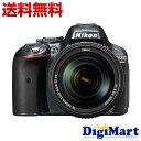 【送料無料】ニコン Nikon D5300 18-140 VR レンズキット [グレー] デジタル一眼レフカメラ 【新品・国内正規品】