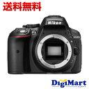 【送料無料】ニコン Nikon D5300 ボディ [ブラック] デジタル一眼レフカメラ 【新品・国内正規品】