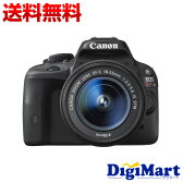 【送料無料】キヤノン CANON EOS KISS X7 EF-S18-55 IS STM デジタル一眼レフカメラ【新品・国内正規品】