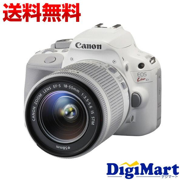 【送料無料】キヤノン CANON EOS Kiss X7 ホワイト EF-S18-55 IS STM レンズキット デジタル一眼レフカメラ【新品・国内正規品】