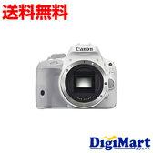 【送料無料】キヤノン CANON EOS KISS X7 ボディ [ホワイト](※レンズ別売り) デジタル一眼レフカメラ【新品・国内正規品・キット化粧箱】