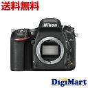 【送料無料】ニコン Nikon D750 ボディ (レンズ別売り)デジタル一眼レフカメラ 【新品・国内正規品】