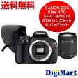 【送料無料】キャノン CANON EOS Kiss X70 EF-S18-55 IS STM レンズキット &バッグのセット デジタル一眼レフカメラ【新品・国内正規品】