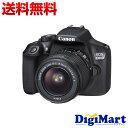 【送料無料】キャノン Canon EOS 1300D (※Kiss X80) EF-S18-55 I...