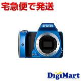 【送料無料】ペンタックス PENTAX K-S1 ボディ(※レンズ別売り) [ブルー] デジタル一眼レフカメラ【新品・国内正規品・キット化粧箱】(KS1)