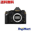 【送料無料】ニコン NIKON Df ブラック Gold Edition ボディ(※レンズ別売り)[ブラック] デジタル一眼レフカメラ 【新品・国内正規品】