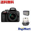 【送料無料】ニコン Nikon D3400 18-55 VR レンズキット & NIKONバッグ& 8GB SDカードのセット デジタル一眼レフカメラ 【新品・並行輸入品(逆輸入)・保証付き】