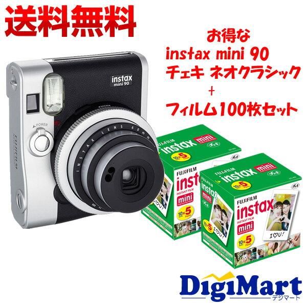 【送料無料】お得なセット商品 富士フイルム FU...の商品画像