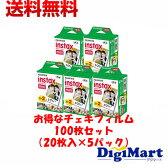 【送料無料】富士フィルム FUJI instax mini チェキ用フィルム 20枚入り5パック(100枚セット)