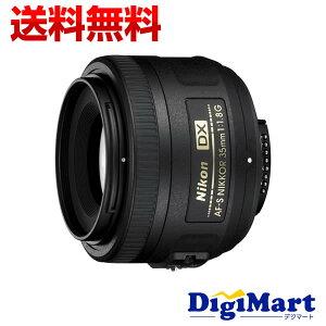 【送料無料】ニコンNikonAF-SDXNIKKOR35mmf/1.8GDXフォーマット用標準単焦点レンズ【新品・並行輸入品(逆輸入)・保証付】(AFS)