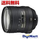 【送料無料】ニコン Nikon AF-S NIKKOR 24-85mm f/3.5-4.5G ED VR ズームレンズ【新品 並行輸入品 保証付き】(AFS F3.5-4.5G)