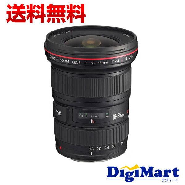 【送料無料】キャノン CANON EF16-35mm F2.8L II USM ズームカメラレンズ【新品・並行輸入品(逆輸入)・保証付】