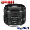 【送料無料】キャノン CANON EF28mm F2.8 IS USM 広角単焦点レンズ【新品・並行輸入品・保証付き】