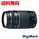 【送料無料】キャノン CANON EF75-300mm F4-5.6 III 激安望遠ズームレンズ【新品・並行輸入品・保証付き】