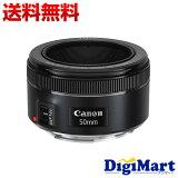 【送料無料】キャノン CANON EF50mm F1.8 STM【新品・並行輸入品・保証付き】(EF50mm)