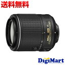【送料無料】ニコン Nikon AF-S DX NIKKOR 55-200mm f/4-5.6G ED VR IIレンズ【新品・並行輸入品・保証付き】