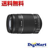 【送料無料】キャノン CANON デジタル一眼レフ用交換レンズ EF-S55-250mm F4-5.6 IS II 【新品・国内正規品・簡易化粧箱(白箱)】 (EFS55250mm)