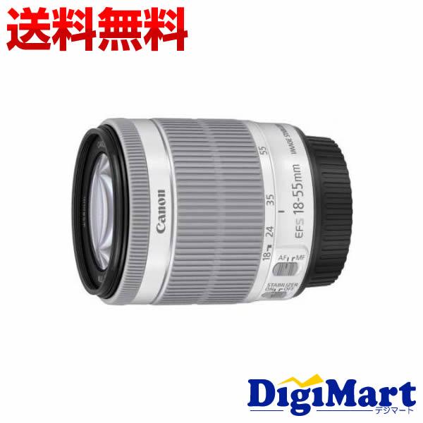 【送料無料】キャノン Canon EF-S18-55mm F3.5-5.6 IS STM ズームレンズ ホワイト 【新品・国内正規品・簡易化粧箱・説明書付き】