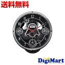 【送料無料】リズム時計 電波からくり時計「KARAKURI CLOCK/スター・ウォーズ」4MN533MC02
