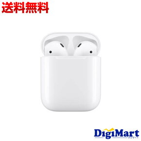 【エントリーでポイント12倍】 [2月25日 限定]【送料無料】Apple純正品 アップル AirPods with Charging Case MV7N2J/A (第2世代) ワイヤレスBluetooth イヤホン【新品】
