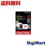 ������̵���ۥ���ǥ����� Sandisk Ultra microSDXC UHS-I Class10 64GB U3 4K�б� NEW 600X 90MB/s [SDSQXNE-064G] SD�Ѵ������ץ�����° �ڳ������ѥå������ʡ�