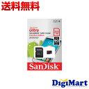 全品ポイント2倍![期間限定:12月3日19:00〜12月8日01:59]【送料無料】サンディスク Sandisk microSDXC UHS-1 Class10 200GB [SDSDQUAN-200G-G4A] 90MB/s SD変換アダプター付属 【海外向パッケージ品】