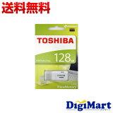 全品ポイント2倍![期間限定:5月25日01:59まで]【送料無料】東芝 Toshiba USBメモリー 128GB TransMemory USB2.0対応 キャップ式 THN-U202W1280A4【海外向パッケージ品】