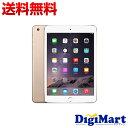 【送料無料】アップル APPLE iPad mini 3 Wi-Fiモデル 128GB MGYK2J/A [ゴールド]【新品・国内正規品】