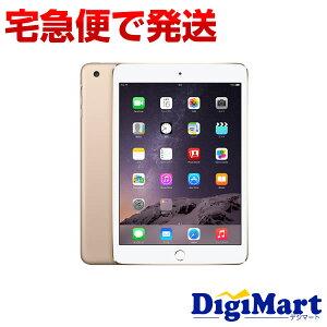 【送料無料】アップルiPadmini3RetinaディスプレイWi-Fiモデル64GBMGY92J/A[ゴールド]【新品・国内正規品】