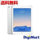 【送料無料】アップル APPLE iPad Air 2 Wi-Fiモデル 64GB MGKM2J/A [シルバー] 【新品・国内正規品】