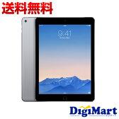 【送料無料】アップル APPLE iPad Air 2 Wi-Fiモデル 64GB MGKL2J/A [スペースグレイ] 【新品・国内正規品】