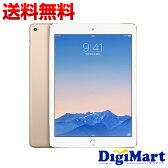 【送料無料】アップル APPLE iPad Air 2 Wi-Fiモデル 64GB MH182J/A [ゴールド]【新品・国内正規品】