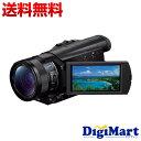 【送料無料】ソニー SONY FDR-AX100 [ブラック] SD対応4Kビデオカメラ【新品・国内正規品】(FDRAX100)