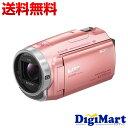 【送料無料】ソニー SONY HDR-CX675 (P) [ピンク] ビデオカメラ【新品・国内正規品】(HDRCX675)