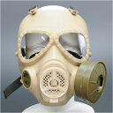 フルフェイスガード 送風ファン付 ガスマスク風 [ タン ] フルフェイス保護マスク