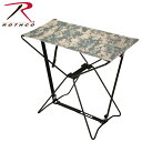 Rothco 折りたたみ椅子 キャンプスツール ACU 折りたたみイス | アウトドアチェア 折りたたみいす 折り畳みイス 折り畳み椅子 折り畳みいす フォールディングチェア デジタルカモフラージュ ユニバーサルカモ 迷彩