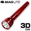 MAGLITE 懐中電灯 Dセル LEDライト [ レッド / 3D_(単一電池_3本) ] 単1電池 |MAGLITE MAG-LITE AAAセル ハンディライト アウトドア 懐中電気 明るいLEDライト 強力 防災