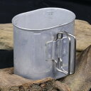 軍放出品 キャンティーンカップ スイス軍 カンティーンカップ アルミ製