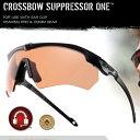 ESS サングラス クロスボウ サプレッサーONE 740-0472 タクティカル740-0472   クロスボー Crossbow メンズ スポーツ 紫外線カット UVカット グラサン 運転 ドライブ バイク ツーリング 曇り止め